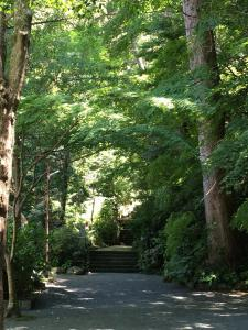 Kokumin Shukusha Hibiki, Hotels  Munakata - big - 65