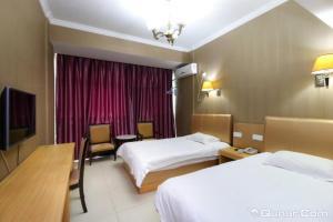 Chuangwangfu Hotel, Hotel  Yiwu - big - 29