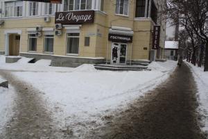 Hotel Le Voyage, Hotels  Samara - big - 38