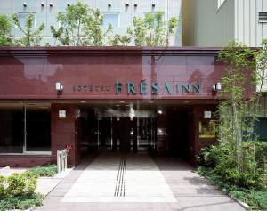 Sotetsu Fresa Inn Fujisawa Shonandai
