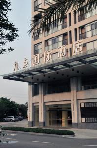 Nine Point International Hotel Chengdu, Hotely  Čcheng-tu - big - 1