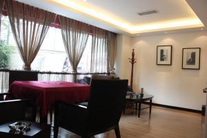 Nine Point International Hotel Chengdu, Hotel  Chengdu - big - 16
