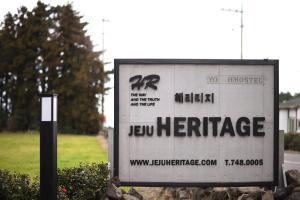 Jeju Heritage Hotel, Hotels  Jeju - big - 13