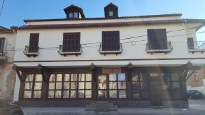Hotel Bujtina e Bardhe, Hotel  Korçë - big - 19