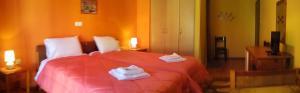 Hotel Aoos, Отели  Конитса - big - 17