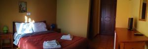 Hotel Aoos, Отели  Конитса - big - 20