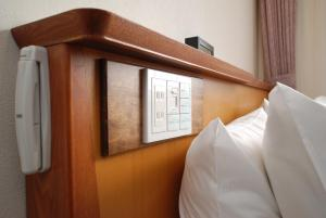 Hotel Arstainn, Hotely  Maizuru - big - 6