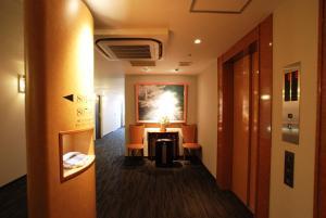 Hotel Arstainn, Hotels  Maizuru - big - 54