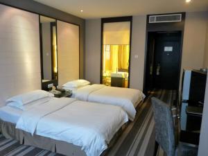 Nantong Jinling Huaqiao Hotel, Hotel  Nantong - big - 2