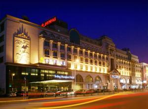 Nantong Jinling Huaqiao Hotel, Hotels  Nantong - big - 1