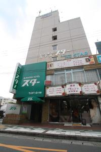 Business Hotel Star, Hotely  Beppu - big - 1