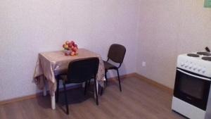 Дом для отпуска На Луговой 74, Белгород