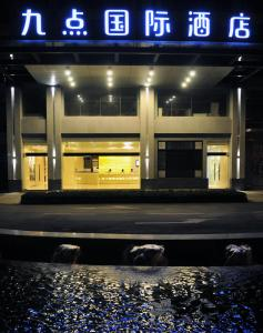 Nine Point International Hotel Chengdu, Hotely  Čcheng-tu - big - 18