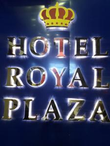 Hotel Royal Plaza, Hotels  Hyderabad - big - 6