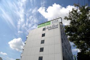Asia Hotel Narita, Szállodák  Narita - big - 1