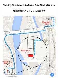 Kyoto ShibaInn Guesthouse, Holiday homes  Kyoto - big - 33