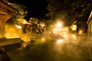 Hotel Shiragiku, Szállodák  Beppu - big - 19