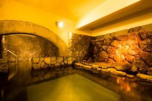 Hotel Shiragiku, Szállodák  Beppu - big - 75