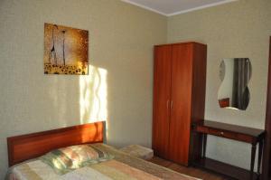 Hotel FIVE STARS, Hotely  Neryungri - big - 64