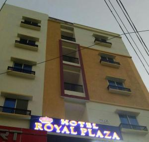Hotel Royal Plaza, Hotels  Hyderabad - big - 9