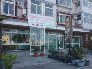Malaya Guest House, Homestays  Budai - big - 1