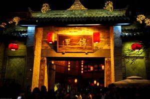 Mengzhige Hotel (Kuanzhai Alley), Hotels  Chengdu - big - 8