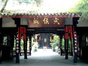 Mengzhige Hotel (Kuanzhai Alley), Hotels  Chengdu - big - 9