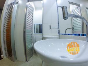 Mojito Hostel & Suites Rio de Janeiro, Hostels  Rio de Janeiro - big - 30