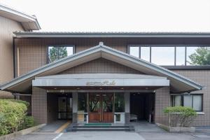 Inuyama International Youth Hostel, Hostelek  Inujama - big - 26