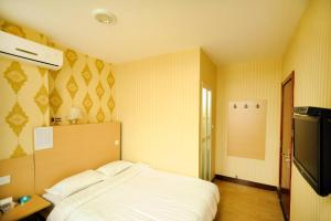 Li Gang Yuan Hotel, Hotels  Qingdao - big - 8