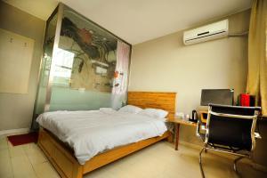 Li Gang Yuan Hotel, Hotels  Qingdao - big - 16
