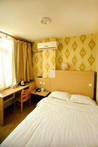 Li Gang Yuan Hotel, Hotels  Qingdao - big - 4