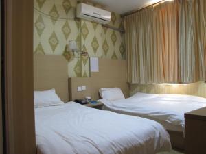 Li Gang Yuan Hotel, Hotels  Qingdao - big - 9