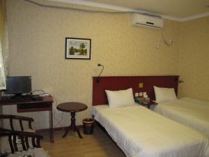Li Gang Yuan Hotel, Hotels  Qingdao - big - 6