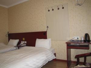 Li Gang Yuan Hotel, Hotels  Qingdao - big - 7