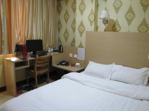 Li Gang Yuan Hotel, Hotels  Qingdao - big - 19