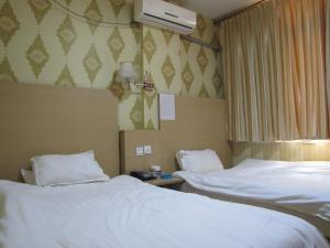 Li Gang Yuan Hotel, Hotels  Qingdao - big - 14