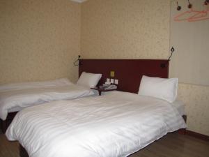 Li Gang Yuan Hotel, Hotels  Qingdao - big - 12
