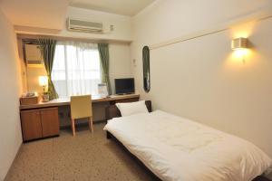 Refre Forum, Hotely  Tokio - big - 5
