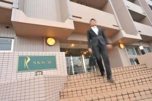 Refre Forum, Hotely  Tokio - big - 26