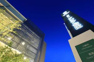 Hotel Asia Center of Japan, Szállodák  Tokió - big - 40