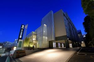 Hotel Asia Center of Japan, Szállodák  Tokió - big - 29