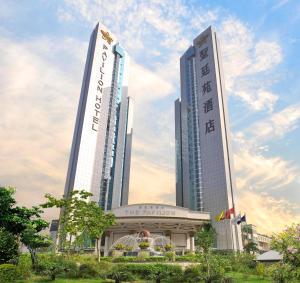 The Pavilion Hotel Shenzhen