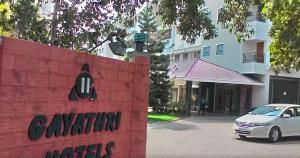 Gayathri Hotels, Отели  Tiruppūr - big - 14