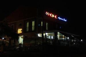Ede Apart Otel, Aparthotels  Geyikli - big - 215