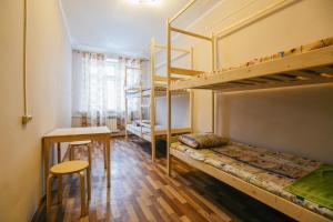Hostel Gorod'OK, Хостелы  Люберцы - big - 5