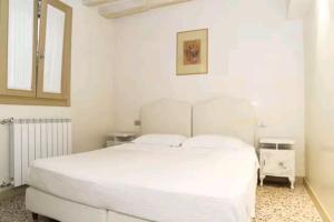 Appartamento Ca' Vendramin - AbcAlberghi.com