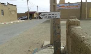 Chez Belkecem, Hostince  Merzouga - big - 75