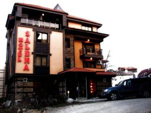 Salena Boutique Hotel