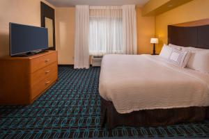 Fairfield Inn Dulles Airport Chantilly, Szállodák  Chantilly - big - 7